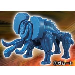 ほねほねザウルス × モンスターハンター 第2弾 [3.ガム―ト]【 ネコポス不可 】|toysanta