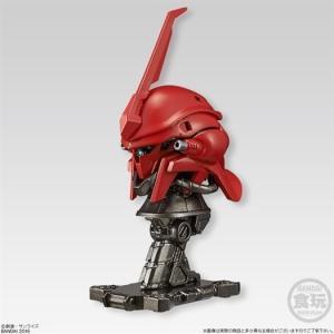 機動戦士ガンダム MACHINE HEAD2 [15.シナンジュ (ノーマルver.)]【ネコポス配送対応】