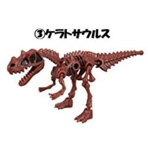 ほねほねザウルス×福井県立恐竜博物館 第2弾 [3.ケラトサウルス]【 ネコポス不可 】|toysanta