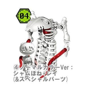 ほねほねゲリオン 第1弾 (通常版) [4.ノーマルカラーVer:シャムほね+レイ(&スペシャルパーツ)]【 ネコポス不可 】 toysanta