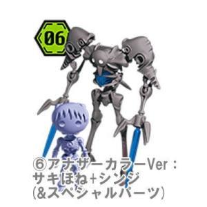 ほねほねゲリオン 第1弾 (通常版) [6.アナザーカラーVer:サキほね+シンジ(&スペシャルパーツ)]【 ネコポス不可 】|toysanta