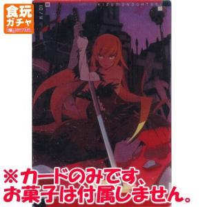 傷物語ウエハース [K/01.キービジュアルカード1]【カード】【ネコポス配送対応】[1018sa]|toysanta