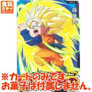 スーパードラゴンボールヒーローズ カードグミ2 ...の商品画像