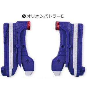 ミニプラ 宇宙戦隊キュウレンジャー キュータマ...の関連商品4