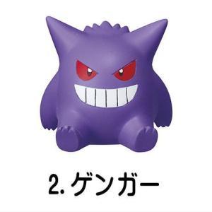 ポケットモンスター ポケモン ぷるぷるコレクション [2.ゲンガー]【ネコポス配送対応】|toysanta