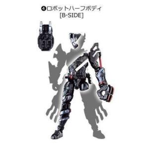 創動 仮面ライダービルド BUILD5 [4.ロボットハーフ...