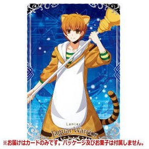 Fate/Grand Order ウエハース2 [5.N ランサー/ジャガーマン]【ネコポス配送対応...