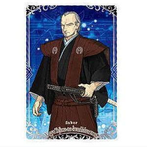 Fate/Grand Order ウエハース3...の関連商品8