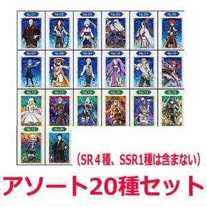 Fate/Grand Order ウエハース3...の関連商品1