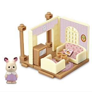 シルバニアファミリーミニシリーズ そよかぜ丘のお家 [4.リビングルームとショコラウサギの赤ちゃん]【 ネコポス不可 】|toysanta