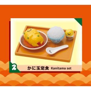 ぐでたま食堂 [2.かに玉定食]【ネコポス配送対応】|toysanta