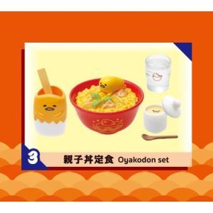 ぐでたま食堂 [3.親子丼定食]【ネコポス配送対応】|toysanta