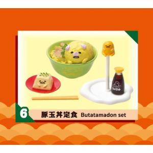 ぐでたま食堂 [6.豚玉丼定食]【ネコポス配送対応】|toysanta