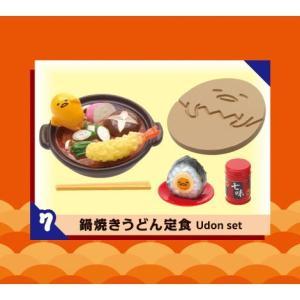 ぐでたま食堂 [7.鍋焼きうどん定食]【ネコポス配送対応】|toysanta