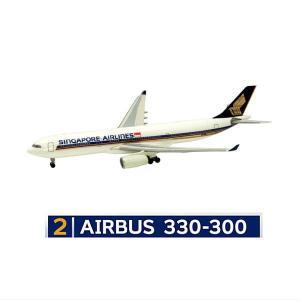 世界のエアライン シンガポール航空 [2.AIRBUS 330-300]【 ネコポス不可 】|toysanta