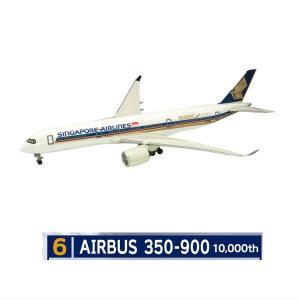 世界のエアライン シンガポール航空 [6.AIRBUS 350-900 10,000th]【 ネコポス不可 】|toysanta