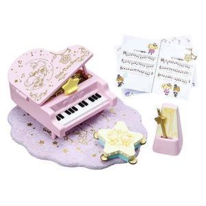 リトルツインスターズ あこがれDolly Room ドーリールーム [8.将来の夢はピアニスト]【 ネコポス不可 】(RM)|toysanta