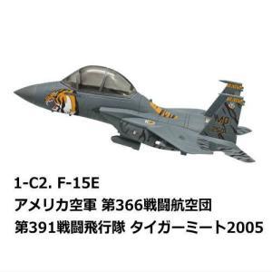 チビスケ戦闘機 F-15&F-4 [6.1-C2. F-15E アメリカ空軍 第366戦闘航空団 第391戦闘飛行隊 タイガーミート2005]【 ネコポス不可 】|toysanta