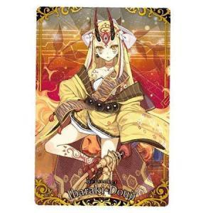 Fate/Grand Orderウエハース5 [19.R:バーサーカー 茨木童子]【ネコポス配送対応】 toysanta