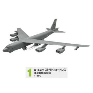 ボーイングコレクション2 [1.B-52H ストラトフォートレス 第5爆撃航空団]【 ネコポス不可 】|toysanta