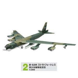 ボーイングコレクション2 [2.B-52H ストラトフォートレス 第319爆撃航空団]【 ネコポス不可 】|toysanta