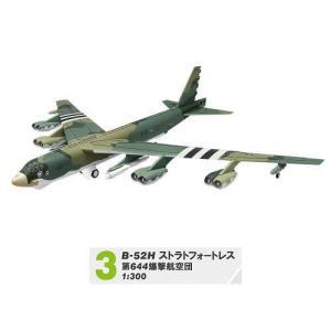 ボーイングコレクション2 [3.B-52H ストラトフォートレス 第644爆撃航空団]【 ネコポス不可 】|toysanta