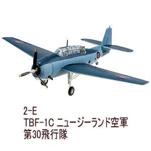 1/144スケール ウイングキットコレクション VS10 [2-E.TBF-1C アベンジャー ニュージーランド空軍 第30飛行隊]【 ネコポス不可 】|toysanta
