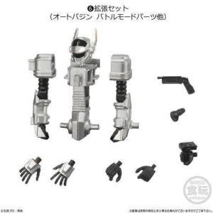 SHODO-X 仮面ライダー2 [6.拡張セット(オートバジン バトルモードパーツ他)]【 ネコポス不可 】 toysanta