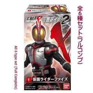 【全部揃ってます!!】SHODO-X 仮面ライダー2 [全6種セット(フルコンプ)]【 ネコポス不可 】 toysanta