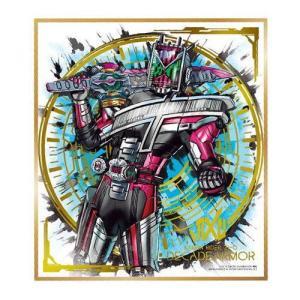 仮面ライダー色紙ART2 [17.仮面ライダージオウ ディケイドアーマー[金色箔押し]]【ネコポス配送対応】 toysanta
