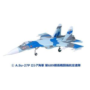 1/144スケール WORK SHOP Vol.35 フランカーファミリー [1.A.Su-27P ロシア海軍 第689親衛戦闘機航空連隊]【 ネコポス不可 】|toysanta