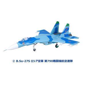 1/144スケール WORK SHOP Vol.35 フランカーファミリー [2.B.Su-27S ロシア空軍 第790戦闘機航空連隊]【 ネコポス不可 】|toysanta
