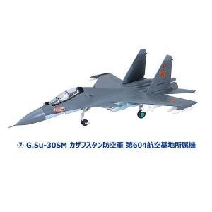 1/144スケール WORK SHOP Vol.35 フランカーファミリー [7.G.Su-30SM カザフスタン防空軍 第604航空基地所属機]【 ネコポス不可 】|toysanta