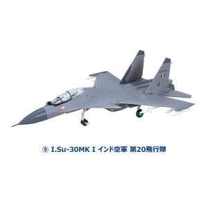 1/144スケール WORK SHOP Vol.35 フランカーファミリー [9.I.Su-30MK I インド空軍 第20飛行隊]【 ネコポス不可 】|toysanta