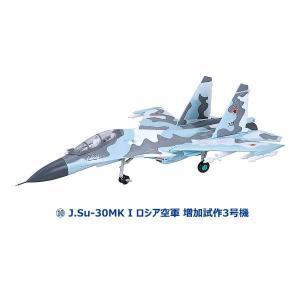 1/144スケール WORK SHOP Vol.35 フランカーファミリー [10.J.Su-30MK I ロシア空軍 増加試作3号機]【 ネコポス不可 】|toysanta