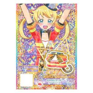 キラッとプリ☆チャン プリチケコレクショングミ Vol.3 [2.C-044 SR がおがおふぁいが〜レッドパンツ]【ネコポス配送対応】|toysanta