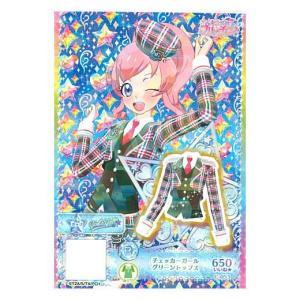 キラッとプリ☆チャン プリチケコレクショングミ Vol.3 [11.C-053 R チェッカーガールグリーントップス]【ネコポス配送対応】|toysanta