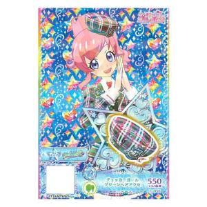 キラッとプリ☆チャン プリチケコレクショングミ Vol.3 [14.C-056 R チェッカーガールグリーンヘアアクセ]【ネコポス配送対応】|toysanta