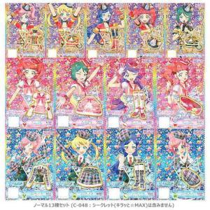 キラッとプリ☆チャン プリチケコレクショングミ Vol.3 [ノーマル13種セット (C-048:シークレット(キラッと☆MAX)は含みません)]【ネコポス配送対応】|toysanta