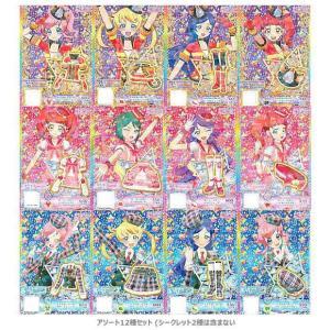 キラッとプリ☆チャン プリチケコレクショングミ Vol.3 [アソート12種セット (シークレット2種は含まない)]【ネコポス配送対応】|toysanta