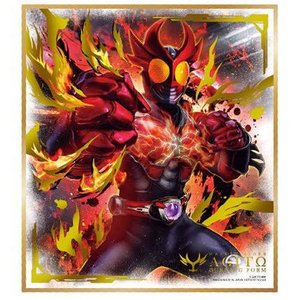 仮面ライダー 色紙ART3 [48.仮面ライダーアギト「呼び逢う魂」(金色箔押し)]【ネコポス配送対応】|toysanta
