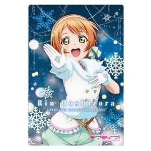 ラブライブ! ウエハース 5 [5.ブロマイドカード(Snow halation ver.)5:星空凛]【ネコポス配送対応】 toysanta