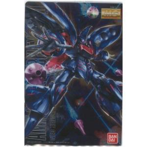 ■商品名:GUNDAM ガンダム ガンプラパッケージアートコレクション チョコウエハース2  『機動...