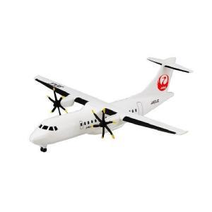 ■商品名:日本のエアライン3 ぼくは航空管制官  PCゲームソフト「ぼくは航空管制官」とのコラボ企画...