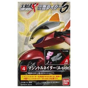 SHODO-X 仮面ライダー6 [4.マシントルネイダー(A-side)]【 ネコポス不可 】 toysanta