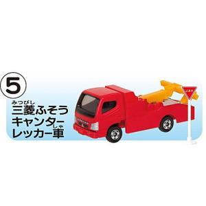 トミカ 標識セット [5.三菱ふそう キャンター レッカー車]【 ネコポス不可 】