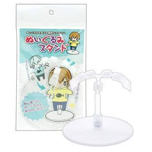 ぬいぐるみスタンド (コアデ) 品番:CONC-CO69【ネコポス配送対応】|toysanta