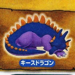 ドラゴンクエスト モンスターパレード すやすやフィギュア カプセル編 [5.キースドラゴン]●【ネコポス配送対応】(20034) toysanta