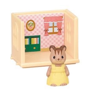 シルバニアファミリーつながるお部屋シリーズ16 緑の家具とすてきなお部屋 [1.マイルーム&くるみリスの女の子]【 ネコポス不可 】|toysanta