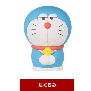 I'm Doraemon ドラえもん ちょこんとマスコット [5.たくらみ]【ネコポス配送対応】|toysanta